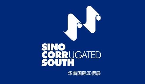 2014华南国际瓦楞展,全自动糊盒机厂家我们期待您的光临,展位号 2D 30-39