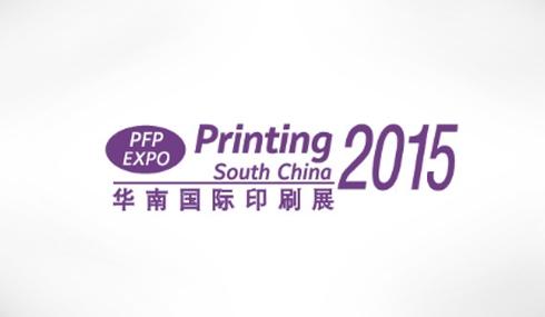 DGM全自动糊盒机厂家将参加2015华南国际印刷展