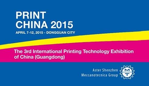 DGM全自动糊箱机将于2015年4月7-12号在第三届中国(广东)国际印刷技术展览会上展出